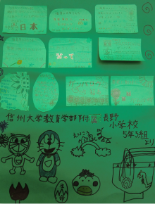 福島ひまわり里親プロジェクト ブログ-長野小学校
