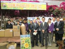 福島ひまわり里親プロジェクト ブログ-リステル2