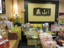 福島ひまわり里親プロジェクト ブログ-森山様2