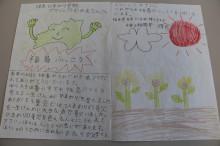 $福島ひまわり里親プロジェクト ブログ
