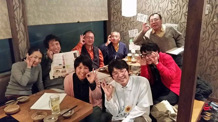 20141123山形ひまわり交流会