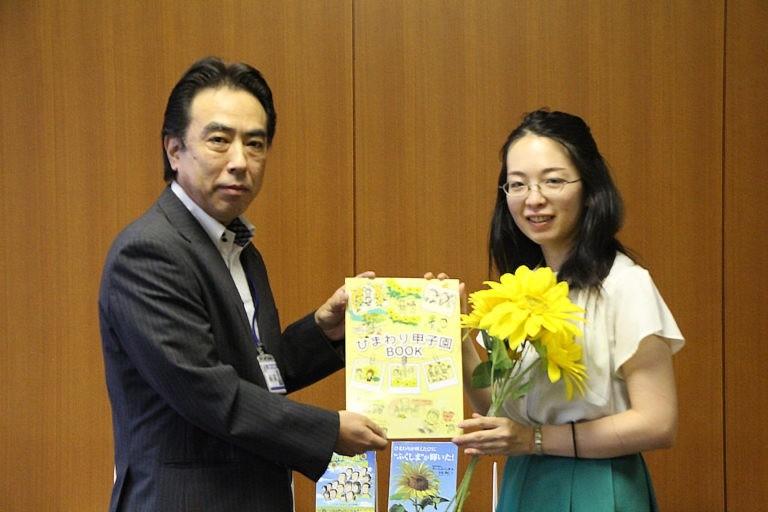 「ひまわり甲子園BOOK」福島県立図書館へ寄贈