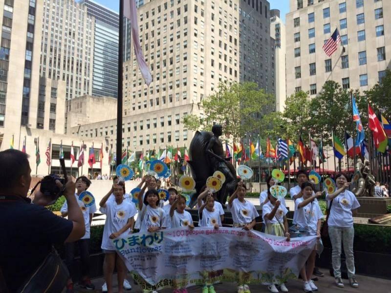 8月17日~22日 福井と福島の子どもたちがアメリカで「ひまわり」の歌を届けました。